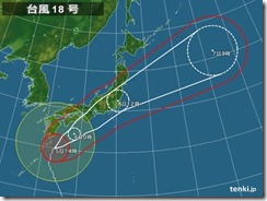 typhoon_1418_2014-10-05-14-00-00-large